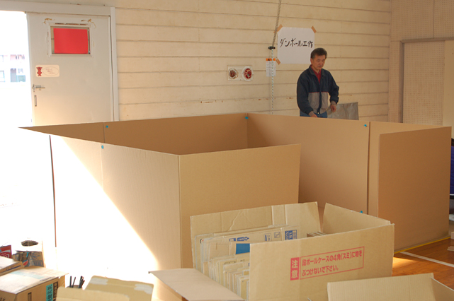 町内会防災訓練:避難スペースシミュレーション(壁高90cm広さ4畳半)