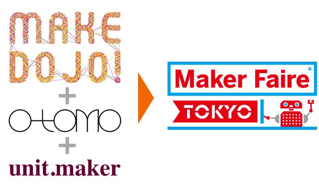 Maker Faire Tokyo 2012で何かが起こる!